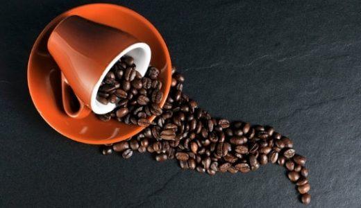 【完全無欠コーヒー】2週間で何キロ痩せたのか?【頭も良くなる?】