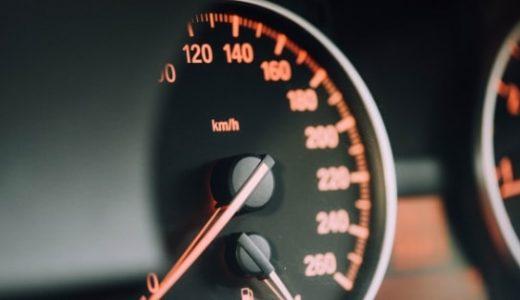 【SEO対策】サイトのページ表示速度をテスト【ツールまとめ】