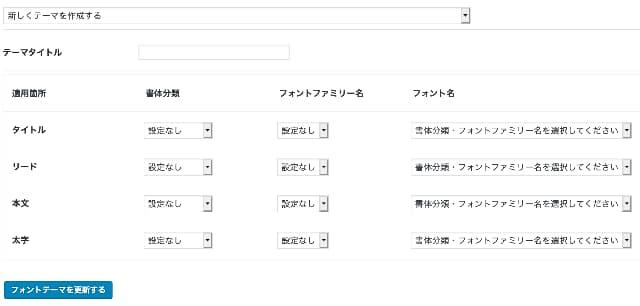 TypeSquare Webfonts