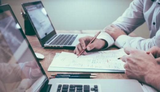 メンテナンス中、工事中、準備中と簡単に表示【WordPress プラグイン】