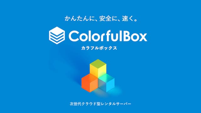 ColorfulBox