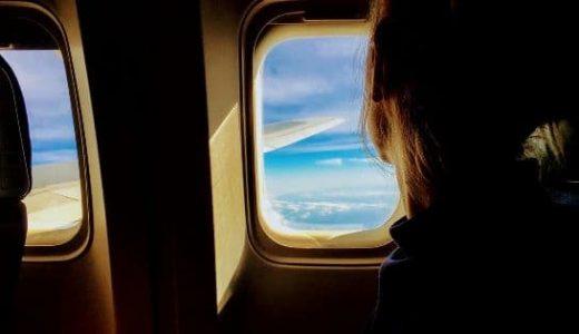 海外へ行くなら若いうちが良い5つの理由【人生観が確実に変わります】