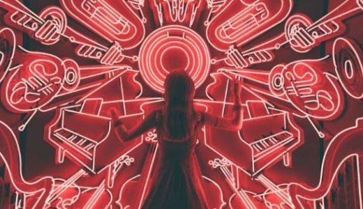 【YoutubeでもOK】著作権フリーの音楽素材サイト7選【無料と有料】