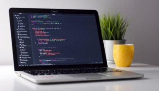 ブログにHTMLやCSSを綺麗に表示したい!【ソースコードを載せる方法】