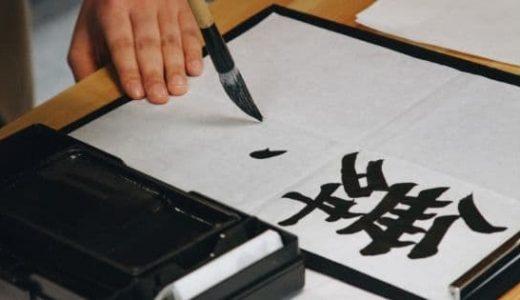 VideoScribe で日本語表示する方法【まるで書くような文字を作れます】