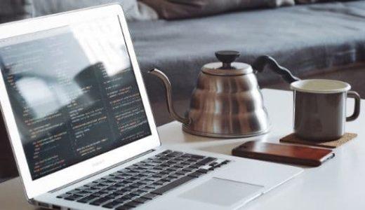 【超初心者向け】ブログでよく使われるHTMLタグを紹介!【理解しておくと便利】