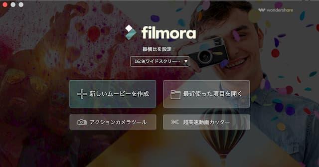 VideoScribe & Filmora
