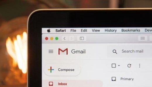 Gmail アカウントの作成手順を紹介【誰でも簡単に取得できます】
