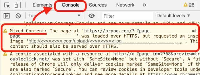 このサイトへの接続は完全には保護されていません