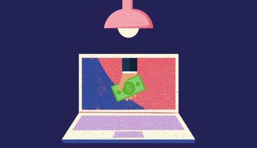 WordPressでブログを運用するのに必要な費用は?【実は高くありません】
