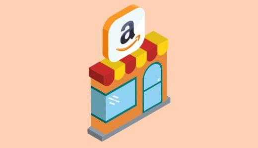 Amazonアソシエイトの「アイデアハブ」とは?【利用方法を解説します】