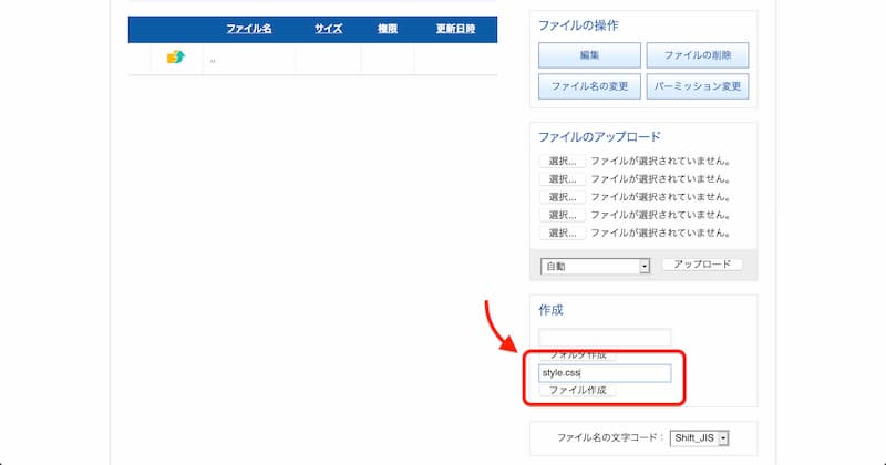 BusinessPress 子テーマ