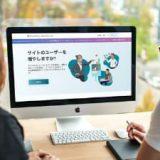 Bing の Webmaster Tools とは?登録方法から使い方の基本を解説【はてなブログの方法も】