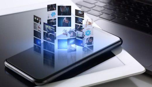 「次世代フォーマットでの画像の配信」の改善方法は?【PageSpeed Insights のスコアを上げる】